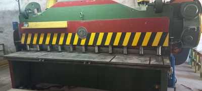 Guillotina de 3 mts x 10 mm $1.980.000 usada Reacondicionada